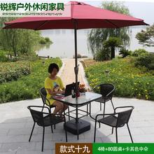 На открытом воздухе ротанг столы и стулья зонт суд больница случайный мебель сад железо балкон на открытом воздухе кофе бар солнце зонт