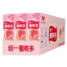【 рысь супермаркеты 】 единство сочный персик больше 250ml*24 коробка / коробка полная загрузка контейнера (fcl) ладан сладкий сочный персик фруктовый напитки