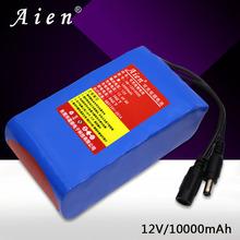 12V литиевые батареи, зарядки большой потенциал перезаряжаемые 10AH грыжа свет 35W 55W звук 10000mAh можно настроить