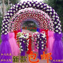 Свадьба красивая дверь шелк цветок арка новый открытый годовщина праздновать код арка выйти замуж фейерверк ворота цветок красивая дверь гирлянда