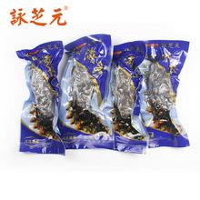 Песнопение древесный гриб юань что еда море женьшень далянь море женьшень провинция ляонин женьшень шип женьшень чистый дикий холодный замораживать море женьшень индивидуальная упаковка 10 корень