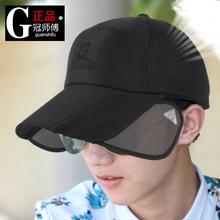 Шляпа мужчина бейсболка лето большая крышка карниз протяжение затенение крышка uv солнцезащитный крем крышка корейская волна солнце крышка на открытом воздухе движение