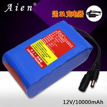 Aien18650 10000mAh12V литиевые батареи, зарядки подходит для свет грыжа светлая тональность коробка монитор резервное питание источник
