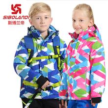 Этот богатые орхидея император зима ребенок катание на лыжах одежда мальчиков девушки модель утолщённый сохраняющий тепло на открытом воздухе холодный одежда подлинный