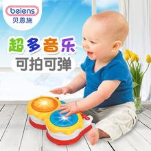 Детские руки бей в барабан 6-12 месяцы ребенок музыка электрический пэт барабан 3 девушка мальчик детей руки барабан игрушка 1 лет