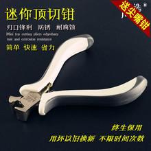 Пекин выбранный бутик углеродистая сталь служба молния специальный топ вырезать плоскогубцы плоскогрубцы инструмент qianzi