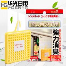 Иморт из японии sanada может подвеска кухня бассейн шкаф ликвидировать вонючий подготовка дезодорант подготовка вонючий подготовка в дополнение ко вкусу подготовка идти запах