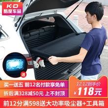 Специальный для honda XRV врассыпную мудрость ремонт багажник модель вещь доска крышка вещь занавес задний после доска xrv ремонт доска