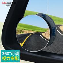 Автомобиль после зеркала круговая зеркало 360 степень регулируемый за кормой слепой точка бесконечный hd широкий угол отражающий помощь зеркало