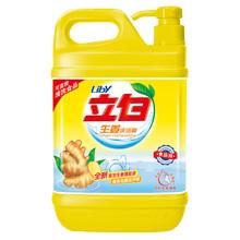 Стоять белый имбирь мыть чистый хорошо 2kg в бутылках идти рыбный в дополнение ко вкусу не больно рука еда использование овощной фрукты чистый