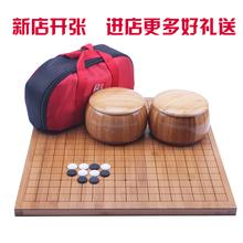Подлинный для взрослых ребенок начиная идти пять сын шахматы черно - белый двойной поверхность кусок установите бамбук шахматная доска установите необязательный