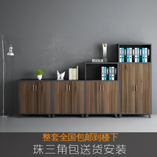 Простой современный офис комната картотеки деревянный данные короткая кабинет трещина сочетание файлы дело офис кабинет пластина