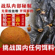 Приманка небольшой медицина карп карп приманка дикий рыба черный яма рыбалка формула рисунок порошок гнездо материал вешать рыба статьи рыба инструмент