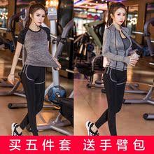 Весна фитнес дом йога одежда специальность быстросохнущие куртка женщина спортивный набор наряд жилет бег брюки тонкий четыре части
