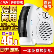 Стоять странный теплый устройство нагреватель машинально домой мини ванная комната солнышко электрический обогреватель устройство офис комната скорость горячей энергосбережение электрический обогреватель газ