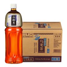 【 рысь супермаркеты 】SUNTORY / три suntory черный дракон чай напитки ( нет сахар тип )1250 мл * 12 бутылка / коробка