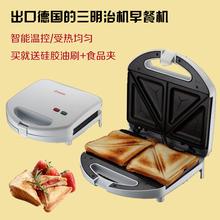 Сэндвич машинально завтрак машинально плевать водитель жаркое палка покрытие хлеб машина три культура лечение машинально