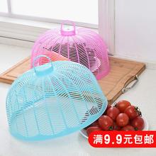 Круглый мини еда крышка рис блюдо крышка противо летать крышка обеденный стол крышка складные пластик s пыленепроницаемый