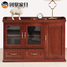 Создать черноволосый офис мебель краски паста дерево шпон чай кабинет короткая кабинет хранение кабинет этаж низкий кабинет подключать подожди
