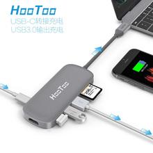 Hootoo коллекция нить hub конвертер USB-C поворот HDMI разбрызгиватель яблоко расширять Dock Macbook Pro