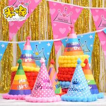 День рождения шляпа ребенок головной убор трехмерный ручной работы для взрослых партия шляпа ребенок праздновать сырье ткань положить реквизит статьи наряд играть
