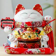 Счастливая кошка украшение большой размер япония керамика экономить деньги сохранить бак гостиная доход серебро тайвань магазин открытый творческий подарок