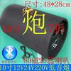 Товары от jinhua815818