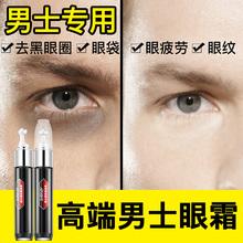 【 отдавать 1 коробка маска 】 мужской глаз идти синяк под глазом круг глаз мешок глаз зерна укрепляющий смазка Животный жир зерна морщина мяч глаз