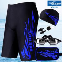 Приток мужчин мода мужской плавать одежда оборудование установите прямо пятый спа плавки водонепроницаемый очки шапочка для купания пять частей