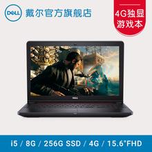 Dell/ dell дух больше 5577 Ins15R-2645 обновление 3648 тур коробка ноутбук игра это компьютер