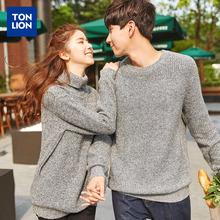 Династия тан лев пару костюм зима 2016 новый человек свитер футболки рукав глава корейский студент свитер твердый шерстяной одежда