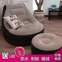 Intex бездельник диван один творческий спальня комната с несколькими кроватями шезлонг мелкий песок кровать вздремнуть случайный газированный стул