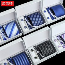 Бесплатная доставка мужской шесть частей официальная одежда бизнес корейский синий , черный цвет 8cm наконечник жених выйти замуж подарок студент