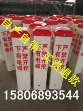 PVC пластик марка куча , кабель предупреждение куча , знаки , под свет кабель страна электричество чистый строгий запрет открыто копать