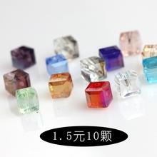 6mm куб форма кристалла разброс шарик покрытие квадрат сахар жемчужина diy поляк простой ухо украшения материал украшенный бусами браслет ожерелье монтаж