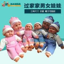 Обучения в раннем возрасте детский сад ребенок моделирование живая домой домой ткань кукла учить инструмент мужской и женщины игра кукла месяц жена старшего брата поезд демонстрация