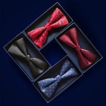 Галстук-бабочка мужчина официальная одежда англия бизнес выйти замуж платья жених галстук-бабочка мужской корейский бант чёрный твердый бургундия