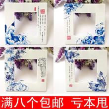 Восемь бесплатная доставка коммутатор резерва акрил наклейки для стен выход паста пластик переключатель хеджирование куртка пылезащитный чехол континентальный корейский