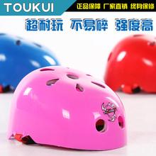Ребенок велосипед шлем скольжение лед защитное снаряжение безопасность сильный
