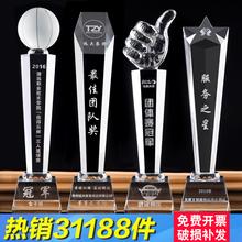 Кристалл награда чашка сделанный на заказ награда карты большой палец пятиконечная звезда конкуренция награда карты годовщина продукт разрешения карты баскетбол футбол стандарт