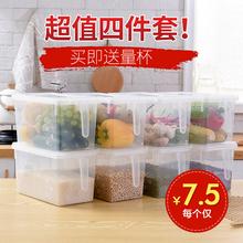 Японский холодильник в коробку пластик фрукты сохранение коробка кухня в коробку яйца коробка хранение печать коробка разбираться коробка