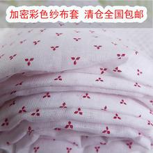 Ватное одеяло хлопок грубое волокно защитный кожух 100% хлопок хлопок шина крышка шелк ядро вкладыш матрас постельные пренадлежности шифрование марля крышка