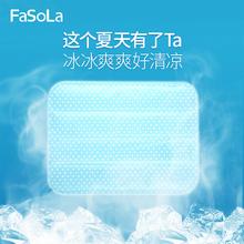 FaSoLa лето офис комната гель лед подушка лето студент комната с несколькими кроватями вздремнуть лед подушка автомобиль подушка ноутбук подушка