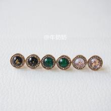 【I-140】 европейско-американский манер ретро сделать старый золотой порошок мозаика черный вяжущий зеленый круг форма драгоценный камень алмаз серьги
