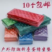 10 белый пакет портативный на открытом воздухе складные XPE яйцо корыто подушка восхождение влага водонепроницаемый пена коврики