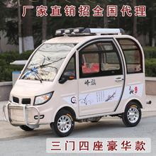 Пик флаг закрытые электрический трехколесный велосипед. нагрузка пассажир аккумуляторная батарея машину бытовой шаттл дети электрический четырехколесный автомобиль поколение автомобиль