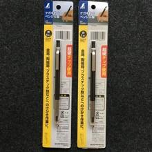 Япония SHINWA( пингвин ) близко спокойный 78654 карандаш тип писец игла C карандаш стиль плесень писец пометка