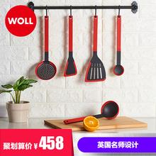 WOLL набор инструментов кухня использование инструмент ложка лопата шпатель установите кухонные принадлежности право германия красная точка большой награда