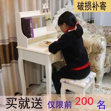 Континентальный ребенок дерево маленькая книга стол с книгой полка сочетание сельская местность изучение компьютерный стол простой запись тайвань белый студент
