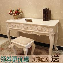 Континентальный белый письменный стол небольшой французский компьютерный стол домой стол спальня книга дом рабочий стол выдвижной ящик запись ноутбук